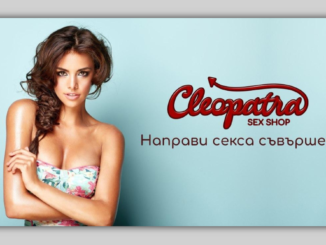 clepatra