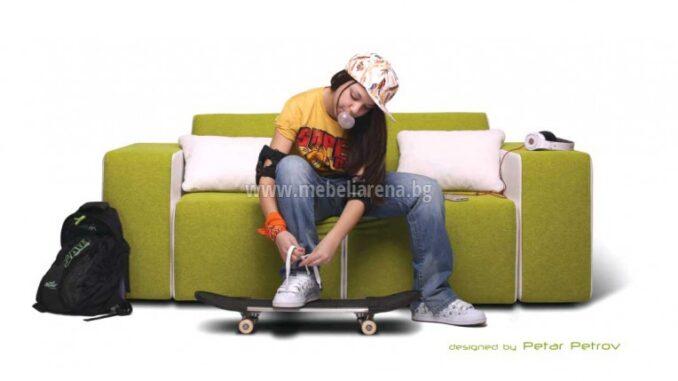 стилен диван